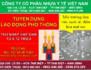[NINH BÌNH] TUYỂN DỤNG LAO ĐỘNG PHỔ THÔNG [THÁNG 2.2020]
